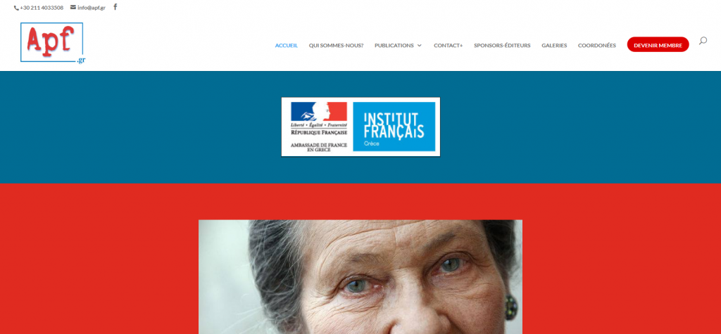 Greek-French Teachers Association website development  - APF.gr