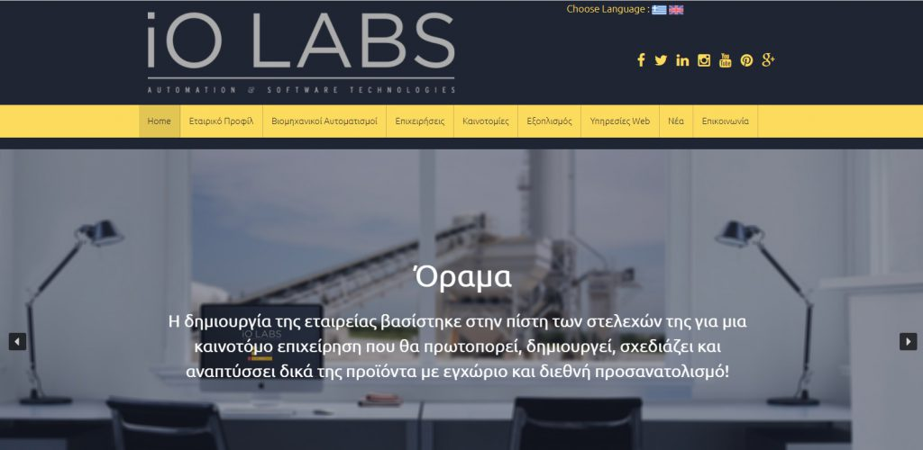 New Website for IOLABS